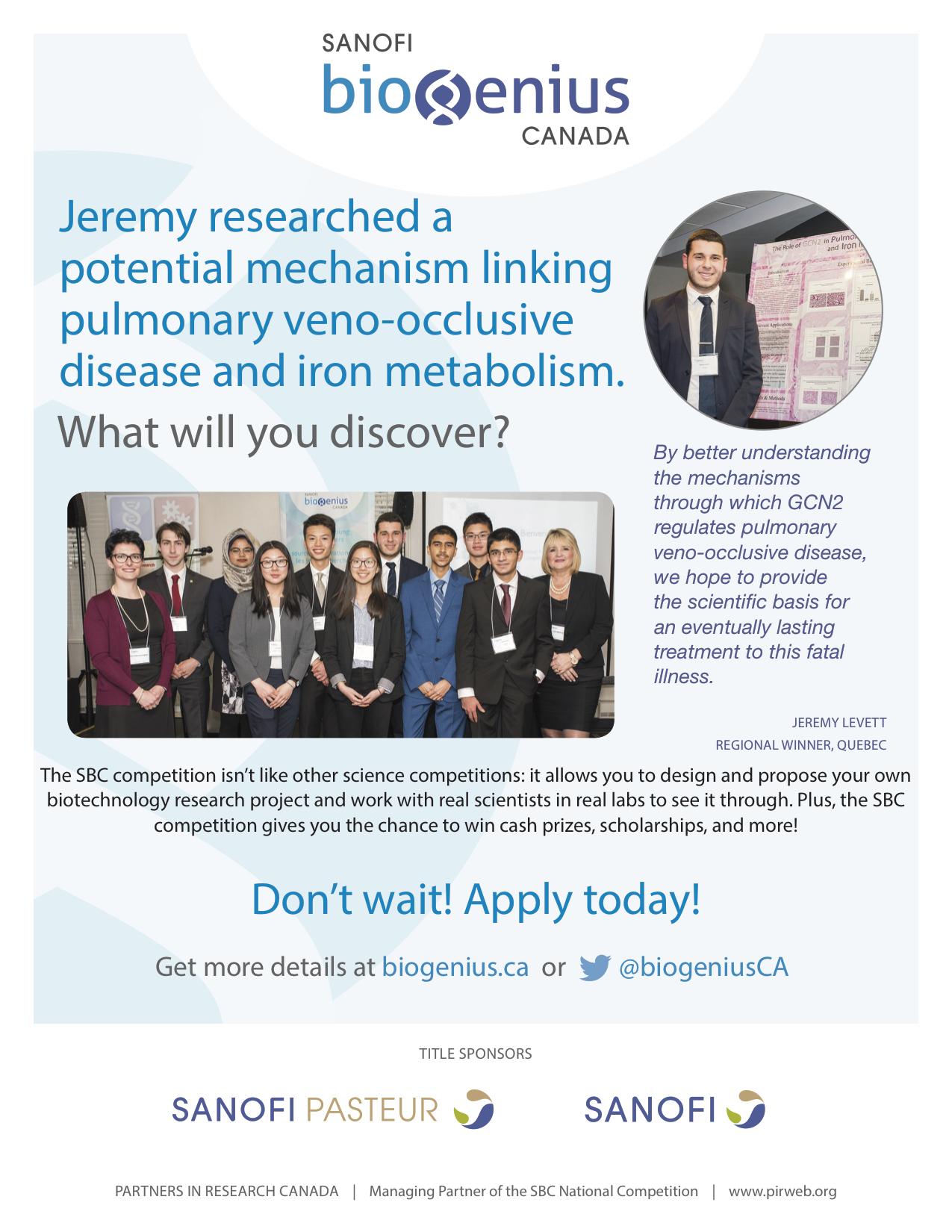 Jeremy's Poster